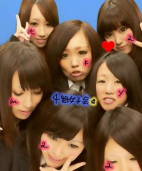 佐藤亜美 公式ブログ/クラスの女子会 画像3
