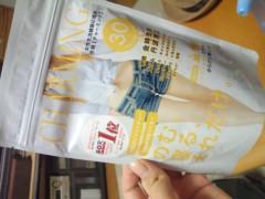 佐藤亜美 公式ブログ/肌のおていれ 画像2