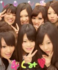 佐藤亜美 公式ブログ/卒業しました 画像3