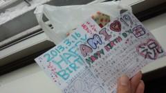 佐藤亜美 公式ブログ/mybirthday 画像3