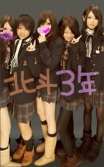 佐藤亜美 公式ブログ/ぽぽぽぽんっ( 笑) 画像1