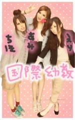 佐藤亜美 公式ブログ/よさこい 画像3