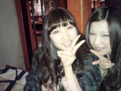 佐藤亜美 公式ブログ/これからぁああ 画像2