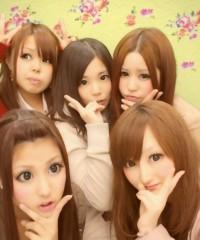 佐藤亜美 公式ブログ/充実(^○^ ) 画像2