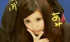 佐藤亜美 公式ブログ/マウパー(^○^)ぷり 画像3