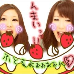 佐藤亜美 公式ブログ/放置でした 画像1