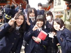 佐藤亜美 公式ブログ/修学旅行 画像1