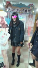 佐藤亜美 公式ブログ/今日の服装 画像2