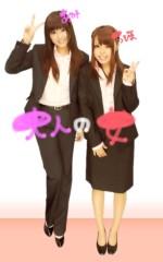 佐藤亜美 公式ブログ/スーツヾ(=^ ▽^=)ノ 画像2