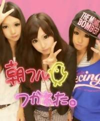 佐藤亜美 プライベート画像 2011-09-19 00:11:04