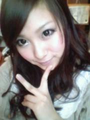 佐藤亜美 公式ブログ/つかれたっ 画像1