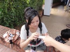 佐藤亜美 公式ブログ/ねむねむ 画像2