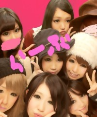 佐藤亜美 公式ブログ/女子会 画像3