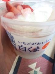 REI 公式ブログ/ラブレター☆ 画像1