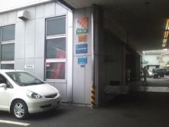 川瀬富美子 公式ブログ/車の点検 画像1