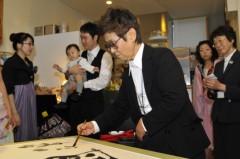 川瀬富美子 公式ブログ/遊筆画家 福田博子先生という すごい人(*^^)v 画像1