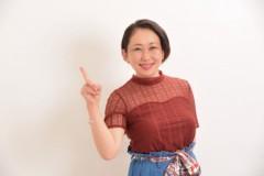 川瀬富美子 公式ブログ/MateRioの茶話会(LGBTサポーター'S) 画像1