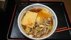 川瀬富美子 公式ブログ/大好きな食べ物  画像1