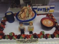 川瀬富美子 公式ブログ/可愛いウエディングケーキやローストビーフに入刀した そのあとは♪ 画像2