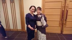 川瀬富美子 公式ブログ/仲人士としての新年会 画像1