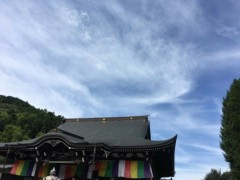 川瀬富美子 公式ブログ/明日  青梅に遊びに来ませんか? 画像3