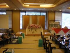 川瀬富美子 公式ブログ/温泉宿でのウエディング 画像1