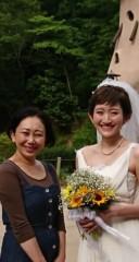川瀬富美子 公式ブログ/自由発想ウエディング 画像1