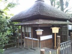 川瀬富美子 公式ブログ/椿山荘のお庭 画像3