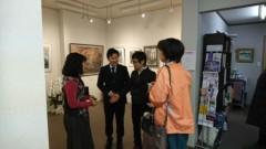 川瀬富美子 公式ブログ/遊筆者書家  福田博子先生の個展に きました 画像2
