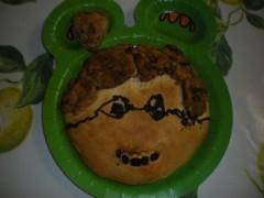 川瀬富美子 公式ブログ/父の日 クッキー 画像1