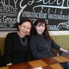 川瀬富美子 公式ブログ/ビジネスもプライベートも一緒 画像1