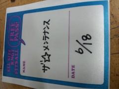 ANCHANG(SEX MACHINEGUNS) 公式ブログ/名古屋〜 画像1
