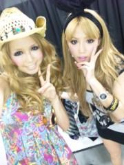 中川紗耶加 公式ブログ/nut's撮影☆ 画像1