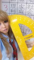 中川紗耶加 公式ブログ/men's eggyouth撮影☆制服☆ 画像1