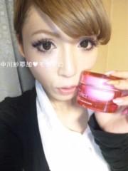 中川紗耶加 公式ブログ/本当は教えたくない* 梨花ちゃん愛用 画像1
