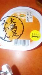中川紗耶加 公式ブログ/さっぱり♪ 画像1