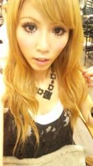中川紗耶加 公式ブログ/限定ミディアムヘアー☆ 画像1