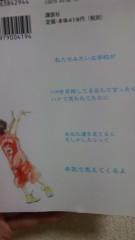 中川紗耶加 公式ブログ/あひるの空☆ 画像1