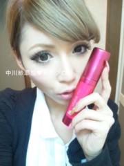中川紗耶加 公式ブログ/本当は教えたくない* 梨花ちゃん愛用 画像2