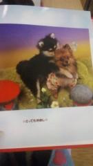 中川紗耶加 公式ブログ/ラブラブ 画像1
