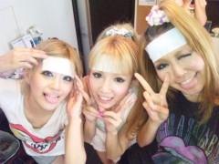 中川紗耶加 公式ブログ/ダンスレッスン♪ 画像2