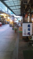 中川紗耶加 公式ブログ/築地♪ 画像1