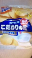中川紗耶加 公式ブログ/私のこだわり。 画像1