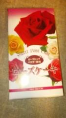 中川紗耶加 公式ブログ/ROSE♪ 画像1