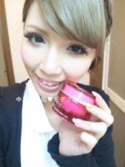 中川紗耶加 公式ブログ/本当は教えたくない* 梨花ちゃん愛用 画像3