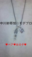 中川紗耶加 公式ブログ/☆私服☆モノトーン 画像2