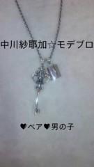 中川紗耶加 公式ブログ/☆私服☆モノトーン 画像3
