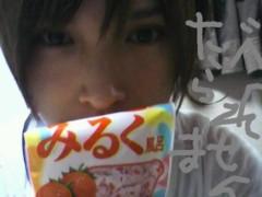 小谷昌太郎 公式ブログ/そのじうよん 画像1