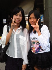 松下雛乃 公式ブログ/おはよよよよ\(^0^)/ 画像1