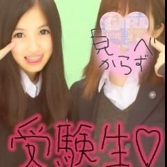 松下雛乃 公式ブログ/お久しぶりです! 画像1